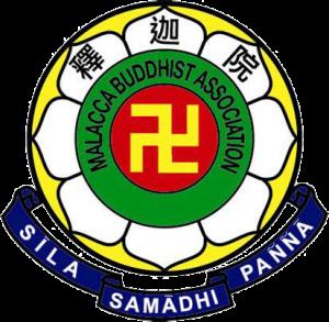 SKE-Official-Logo - Copy
